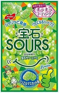 ノーベル製菓 宝石サワーズ(SOURS) ジュエルマスカット 55g×6袋入×(2ケース)