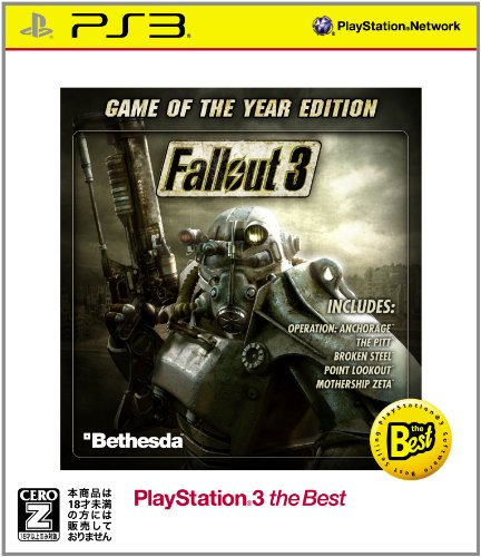 """Fallout 3: Game of the Year PS3 the Best [CERO Rating """"Z""""] (japan import)"""