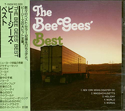 The Bee Gees' Best