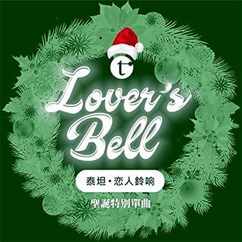 Lover's Bell