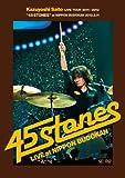 """KAZUYOSHI SAITO LIVE TOUR 2011~2012""""45 STO...[DVD]"""