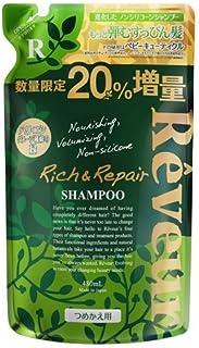Reveur(レヴール) リッチ&リペア シャンプー 詰替え用 20%増量 480ml