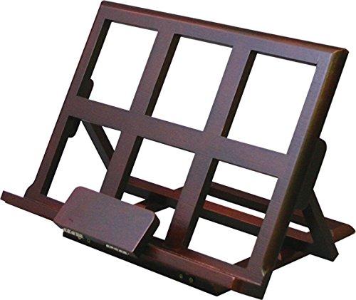 天然木 書見台 ブックスタンド AM-MJ390