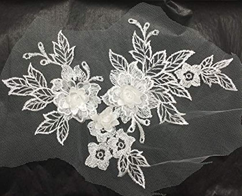 PEPPERLONELY 2PC 3D White Flower Embroidered Lace Appliques Handmade Wedding Dress Decoration DIY Sewing Craft, 19 x 15cm