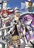 Mushoku Tensei: Jobless Reincarnation (Light Novel) Vol. 4