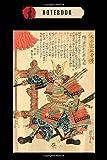 Notebook: Hagakure red cranes samurai bushido warrior crest Notebook 6x9(100 pages)Blank Lined Journal For Samurai Warrior, kids, student, school, ... birthday gifts Warrior Japanese Lover Gift