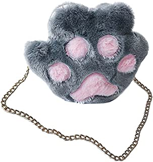 TOOGOO Autumn Winter Sweet Girl Casual Plush Cute Metal Chain Crossbody Bags Women Lady Fluffy Shoulder Bag Popular,Gray