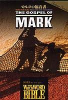 MARK マルコの福音書 プラチナバージョン DVD