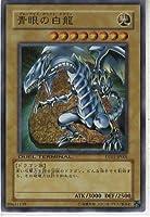 遊戯王シングルカード 青眼の白龍 スーパーレア dt01-jp001