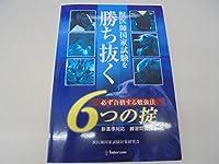 51KPCl+sgbL. SL200  - 獣医師 国家試験 01
