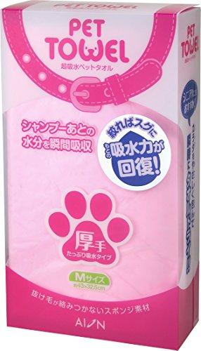 アイオン 超吸水ペットタオル 厚手 Mサイズ ピンク