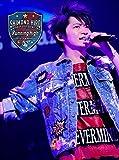 下野 紘 バースデーライヴイベント2017~Running High~ [Blu-ray]