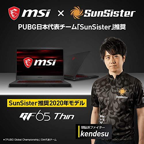 『【2060搭載・薄型・軽量】MSIゲーミングノート GF65 1.86KG/Win10/i7/RTX2060/15.6FHD/120Hz/16GB/SSD512GB/GF65-9SEXR-258JP』の4枚目の画像