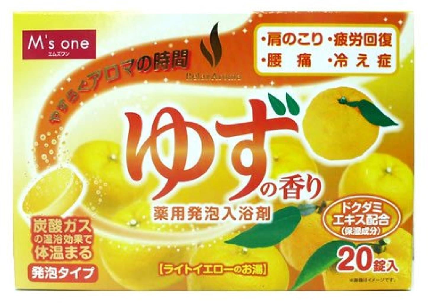 ごみテーブルスムーズにエムズワン 薬用入浴剤 柚子の香り 発泡入浴剤 (40g×20錠入) 【医薬部外品】