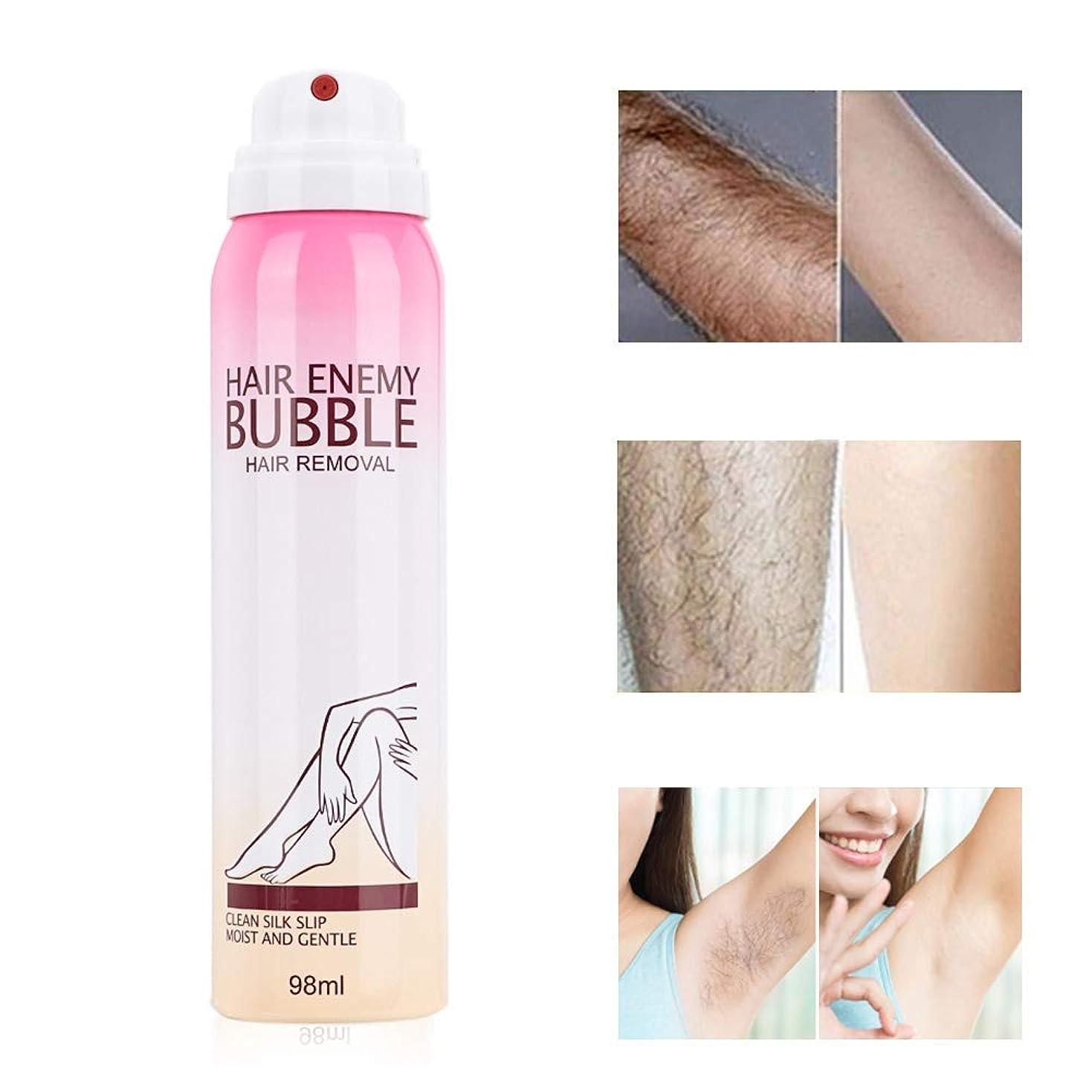 パス深さなので泡毛除去クリーム、ナチュラル痛みのない肌にやさしいソフトと長続きがする女性のためのヘアリムーバースプレー穏やかな脱毛スプレーフォームクリーム98ミリリットル