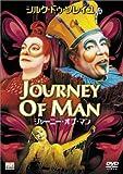 ジャーニー・オブ・マン[DVD]