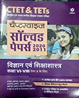 Agarwals india CTET and TETs Vigyan avam Shikshashastra Chapterwise Solved Papers Book for Paper 2 Class VI-VIII Exam 2020 Hindi ( New Edition ) By Arihant Edition