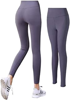 Women's Legging High Elastic Tights Sports Long Pants for Running Yoga Fitness