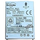 電池SHARP携帯電話用バッテリーSHARP SH906I 906I 906H SH17 NTT DoCoMo ASH29183交換用の電池 互換内蔵バッテリー800mAh 3.7V(この商品は日本から出荷されます)