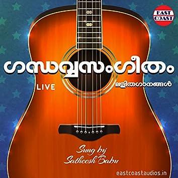 Gandarva Sangeetham (Live)
