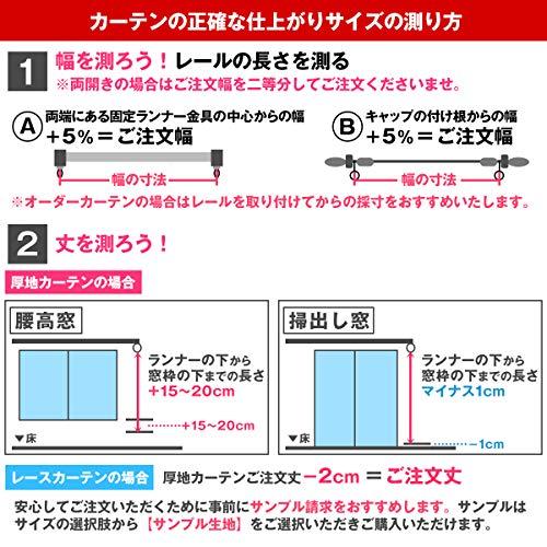 カーテンくれない「K-wave-D-plain」1級遮光カーテン2枚組【40色×140サイズ】日本製・防炎・ウォッシャブル防炎ラベル付き形態安定加工済み遮熱断熱色:エクリュ(6101)サイズ:(幅)100cm×(丈)190cm×2枚組/Aフック