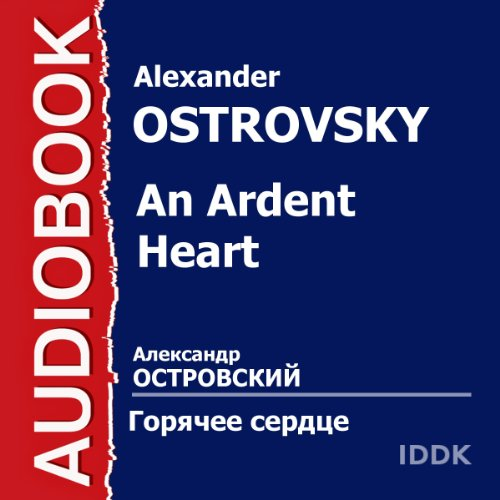 An Ardent Heart [Russian Edition] cover art