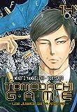 Tomodachi Game, Vol. 14