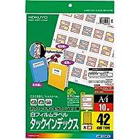 コクヨ カラーレーザー&カラーコピー用 タックインデックス フィルムラベル A4 42面 大 赤 10枚 LBP-T2591R 【まとめ買い3冊セット】