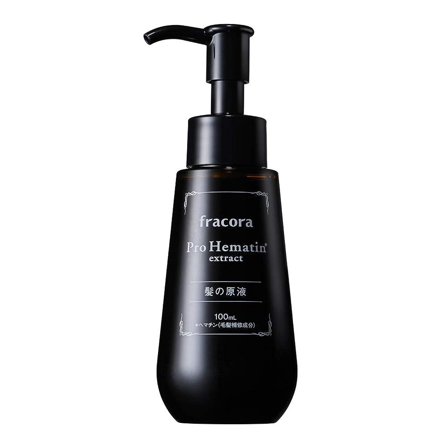 克服する確認してくださいあさりfracora(フラコラ) 髪 髪原液 プロヘマチン原液 100mL