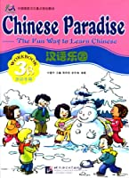 Chinese Paradise-The Fun Way to Learn Chinese (Workbook 3B) (v. 3B) 7561914660 Book Cover