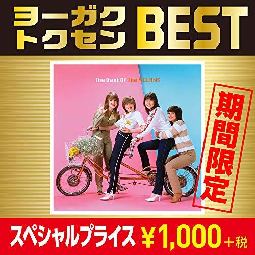 ダンシング・シスター~ザ・ベスト・オブ・ノーランズ(期間生産限定盤)