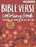 Bible Verse Coloring Book: Exploring the Word of God in a new way