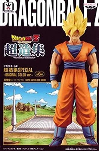 Dragon Ball Z super Concrete Collection SPECIAL ORIGINAL Farbe ver Goku SON GOKOU Super Saiyan