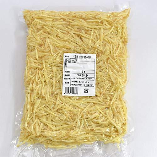【冷凍】皮付ききざみ生姜 1kg×1パック 中国産