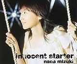 innocent starter 歌詞