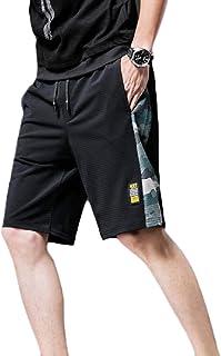 Men Drawstring Waist Knee Length Pull-On Plaid Beach Short