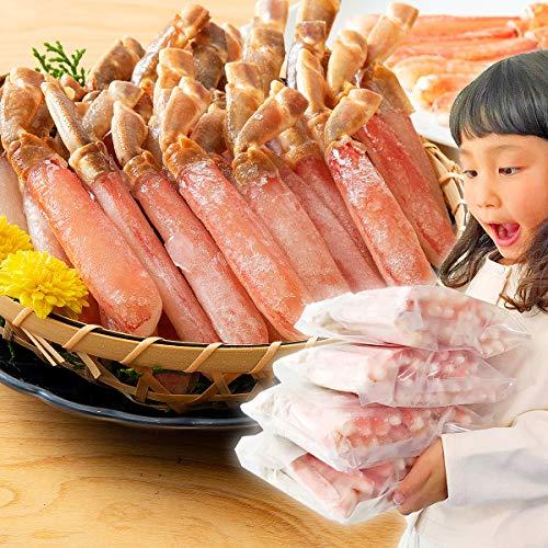 食の達人森源商店 訳ありずわい蟹ポーション ミニサイズメガ盛り2kg ※冷凍便