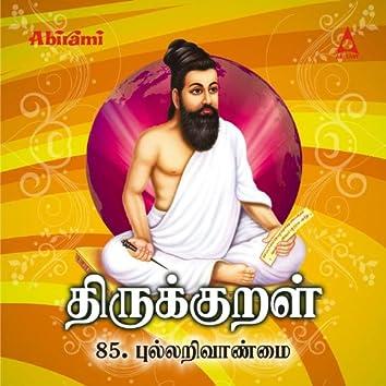 Thirukkural - Adhikaram 85 - Pullarivanmai