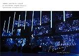 """斉藤壮馬 1st Live""""quantum stranger(s)""""[Blu-ray/ブルーレイ]"""