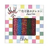 ベステック デザート・色で遊ぶクレヨン(5色入) ジャパンカラー