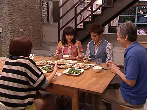 『第4話 心やすらぐ食卓』のトップ画像