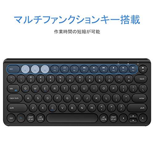 51KQGjrCD2L-iCleverのBluetoothキーボード「IC-BK13 maruko」を購入したのレビュー!なかなか良い感じ