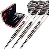 CUESOUL Swift Series 22g Super Slim Tungsten Steel Tip Darts Set