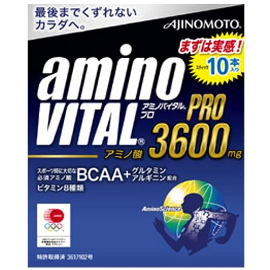 プールビデオ信頼性ミズノ(MIZUNO) アミノバイタル プロ(10本入箱) 16AM1030 10本入り