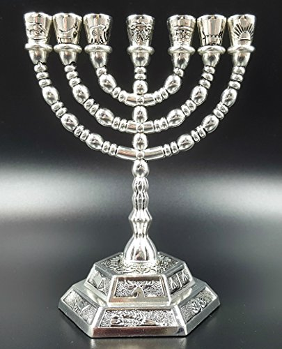 Antique Silver Temple MENORAH 7 Branch 12 Tribes of Israel Hexagonal Base Holy Land Gift 5 Inch Height