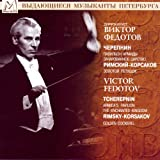 Tcherepnin: Le Pavillon d'Armide, Op. 29 - Enchanted Kingdom, Op.39 - Rimsky-Korsakov: The Golden Cockerel