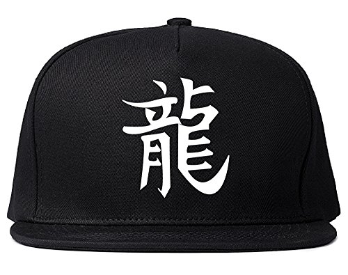 Chinese Symbol for Dragon Chest Snapback Hat Cap Black