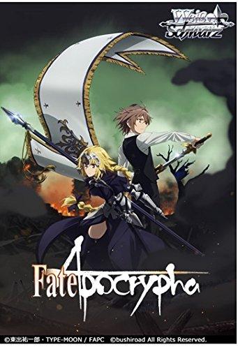 ヴァイスシュヴァルツ トライアルデッキ+(プラス) Fate/Apocrypha