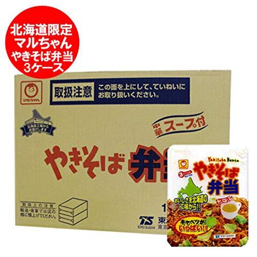 マルちゃん カップ麺 送料無料 焼きそば 即席カップめん 東洋水産 やきそば弁当 (スープ付) 12食入(1箱)× 3ケース 北海道限定 カップやきそば やきべん
