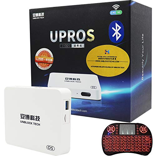 KFiAQ HALI Overseas Latest Version Unblock Tv Box GEN7 Unbock Tech Ubox7 - PROS I9 2G+32G with Support 5G WiFi